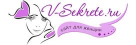 Женский сайт - журнал V-Sekrete.ru Калининград